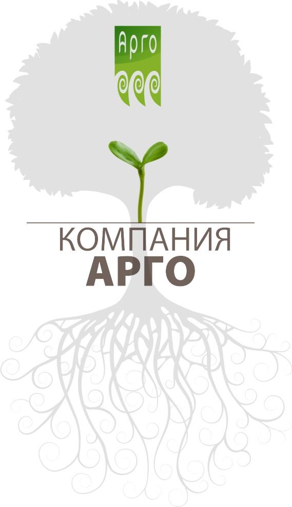 argo-tree.jpg